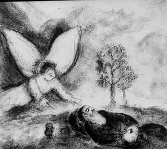 Marc Chagall, Elijah in the Desert, 1931/1956