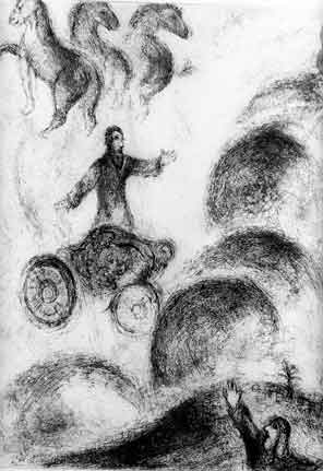 Marc Chagall, Chariot of Fire, 1956